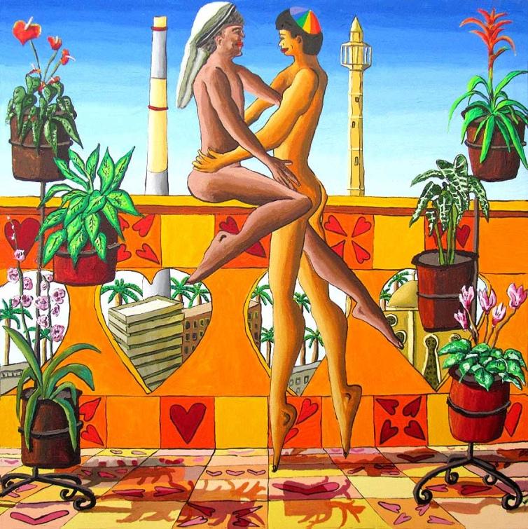 Raphael Perez %22Naive Paintig of gay couple jew and arab hugging and kissing